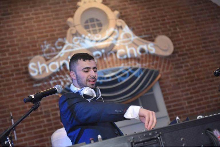 DJ Baturo Playing at Dyker Heights Gulf Course1